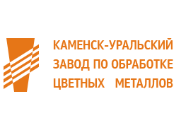 ОАО «Каменск-Уральский завод по обработке цветных металлов»